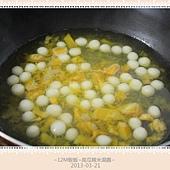 南瓜糯米湯圓 (10)