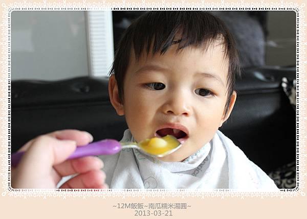 南瓜糯米湯圓 (15)