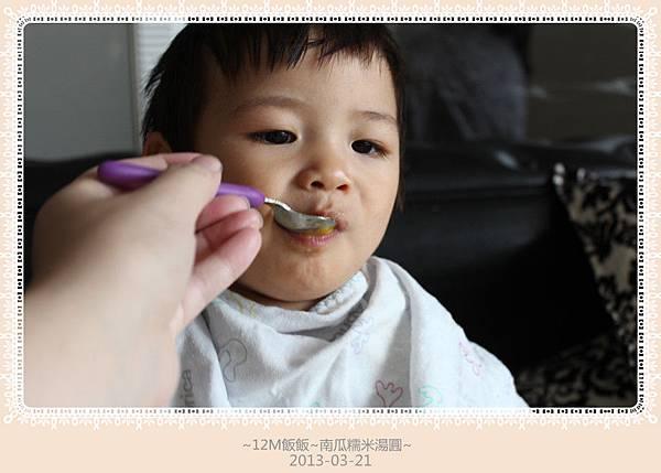 南瓜糯米湯圓 (16)