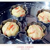 紅蘿蔔蒸糕 (7)