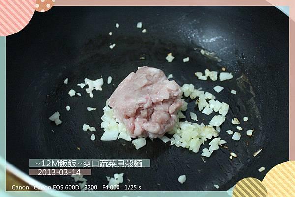 爽口蔬菜貝殼麵 (7)
