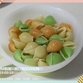 爽口蔬菜貝殼麵 (4)