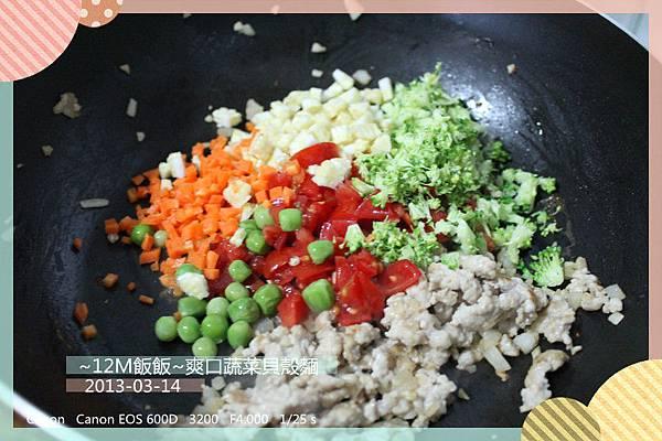 爽口蔬菜貝殼麵 (8)