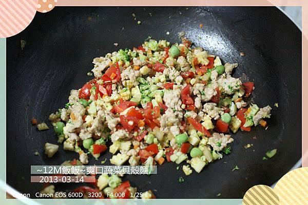 爽口蔬菜貝殼麵 (9)