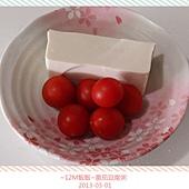 番茄豆腐粥 (2)