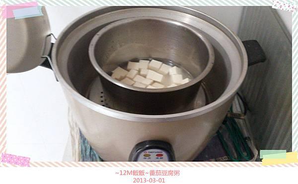 番茄豆腐粥 (4)