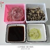 薑汁燒肉 (1)