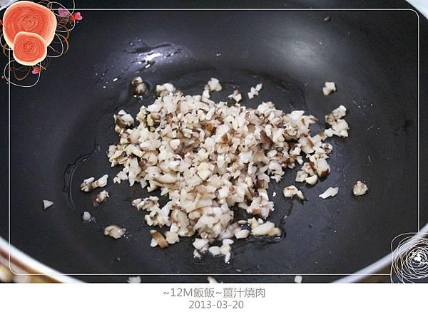 薑汁燒肉 (3)