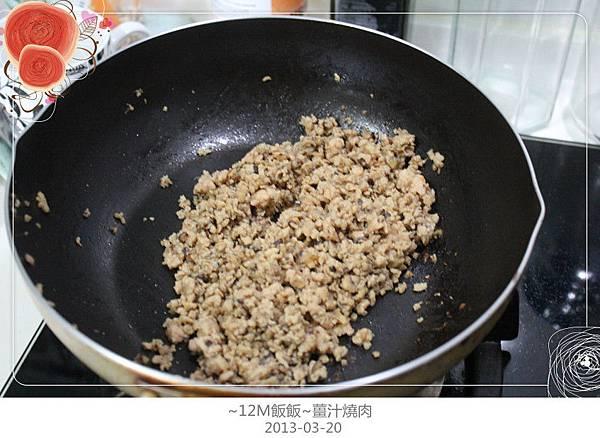 薑汁燒肉 (6)