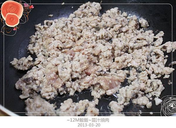 薑汁燒肉 (5)