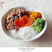 薑汁燒肉 (11)