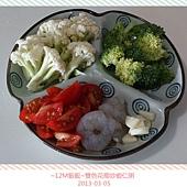雙色花椰炒蝦仁粥 (1)