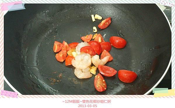 雙色花椰炒蝦仁粥 (3)