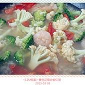 雙色花椰炒蝦仁粥 (7)