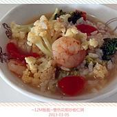 雙色花椰炒蝦仁粥 (8)