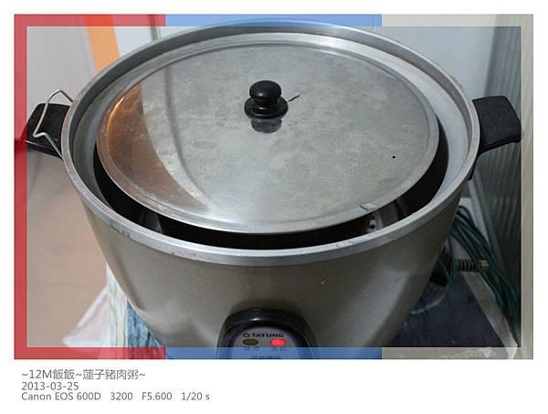 蓮子豬肉粥 (3)