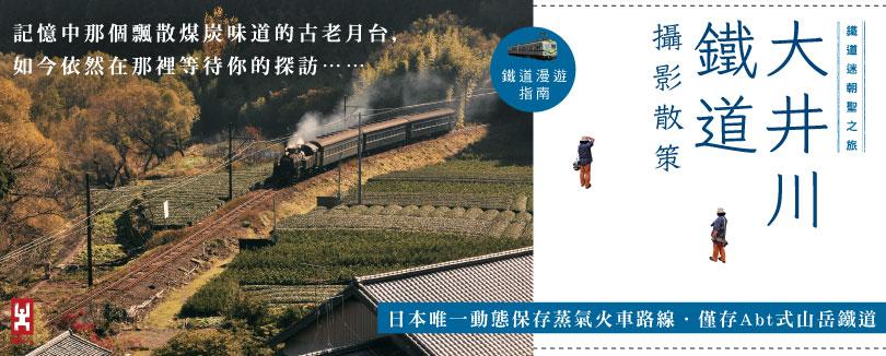 讀冊banner_810x326