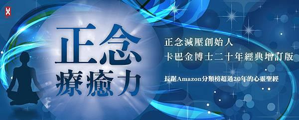 banner_810x326