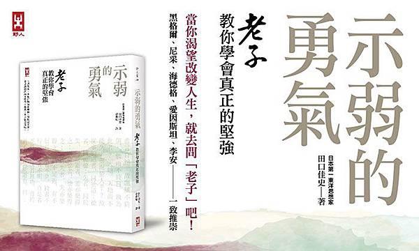何嘉仁金城店50x30-01-000.jpg