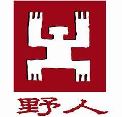 野人logo設計檔.jpg