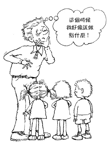 教出好兒子插圖1.jpg