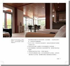 好房子h 拷貝_頁面_09
