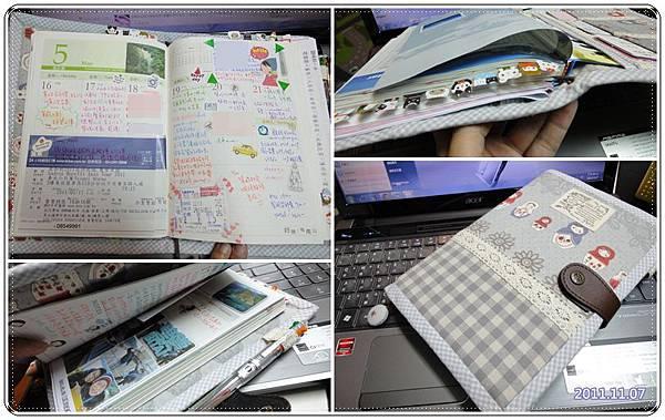2011年手帳