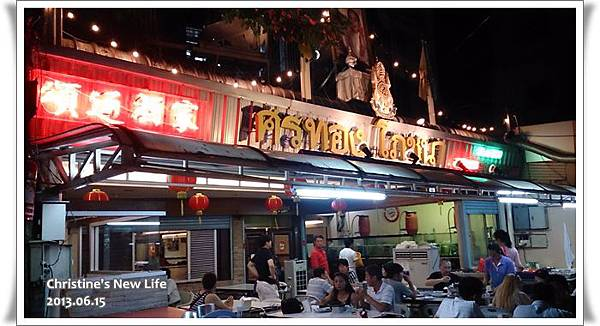 泰國菜03