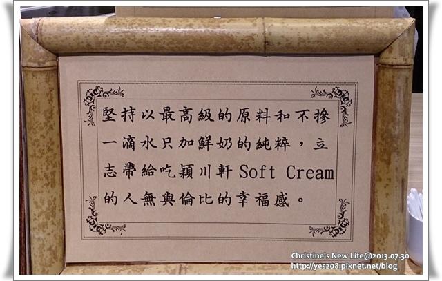 icecream_04.jpg