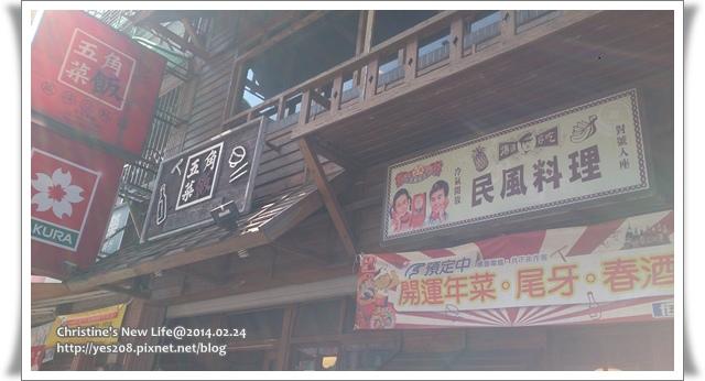 五角菜飯_01.jpg