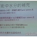 5K_02.JPG