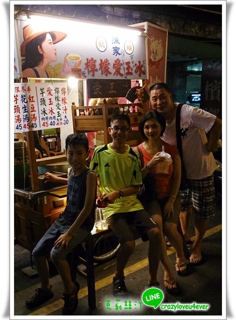 台南DAY1_05.jpg