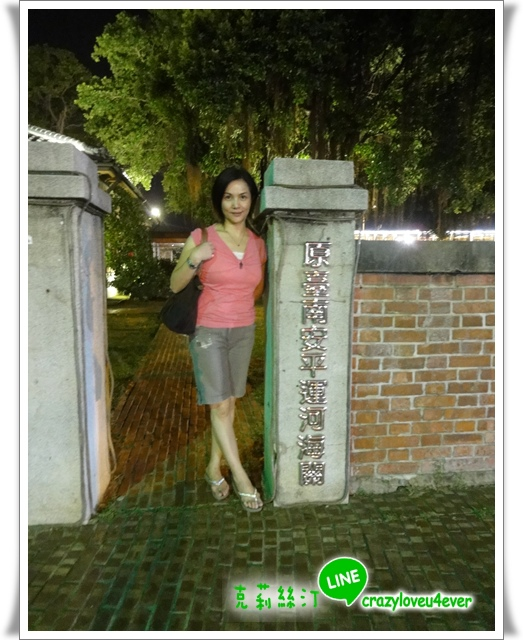 台南DAY1_07.JPG