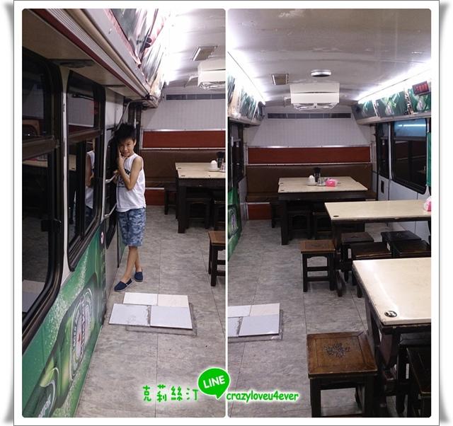 公車熱炒_05.jpg