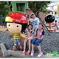 幾米公園_03.JPG
