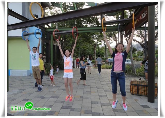幾米公園_09.JPG