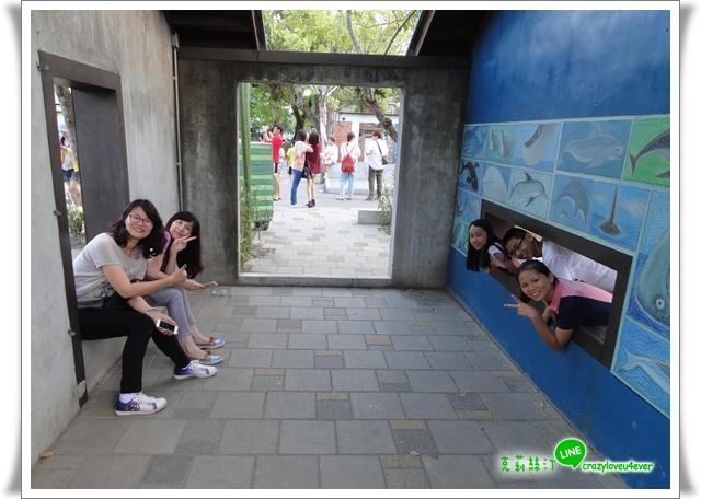 幾米公園_13.JPG