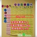 金好野_16.jpg