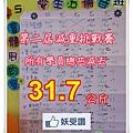 花花派對_08.jpg