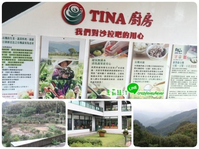 TINA廚房_01