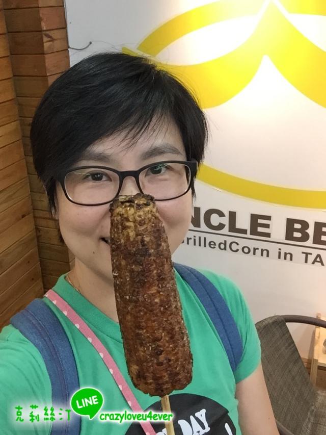 炳叔烤玉米_07