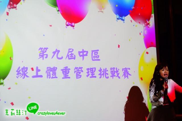 中南區01