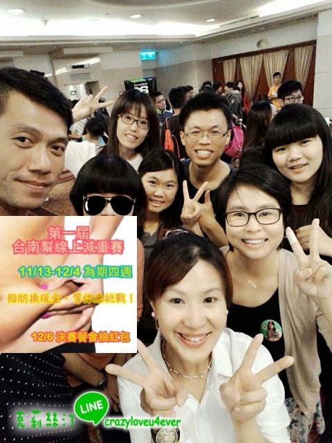 台南線上賽01