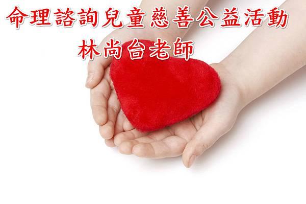 10018-12040500414560_meitu_1.jpg