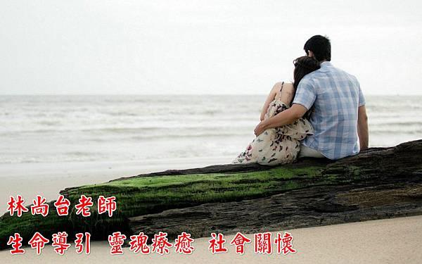 2013729132349485_meitu_2.jpg