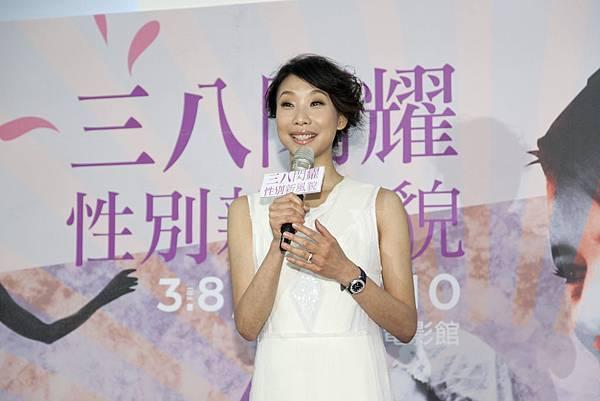 「三八閃耀‧性別新風貌」婦女節專題影展大使--胡婷婷 熱情致詞