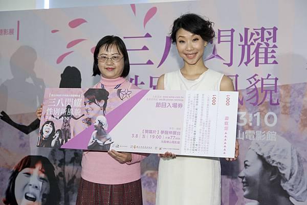 台北市社會局副局長--徐月美(左)致贈胡婷婷(右)影展票根,象徵影展正式啟航