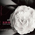 部落格banner2-01 (1)定.jpg