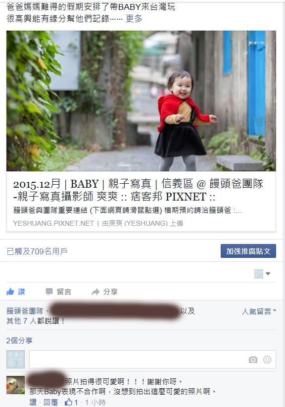 2015.12.18 婉怡.jpg