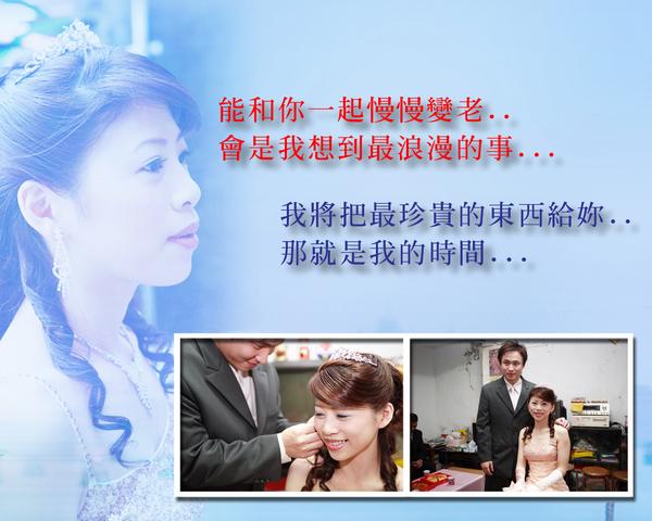 @wedding-2.jpg